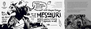 plp_product_/wine/natenadze-s-wine-cellar-meskhuri-red-2018-red