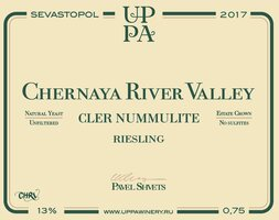 plp_product_/wine/uppa-winery-riesling-2017