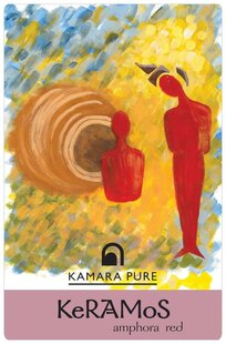 plp_product_/wine/kamara-pure-keramos-red