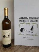 plp_product_/wine/kvevri-white-dry-tsolikouri-tsitska-krakhuna