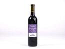 plp_product_/wine/wassmann-pince-bt-wassmann-villany-cabernet-sauvignon-merlot-2017