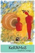 plp_product_/wine/kamara-pure-keramos-orange