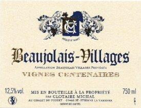 plp_product_/wine/domaine-clotaire-michal-vignes-centenaires-2018
