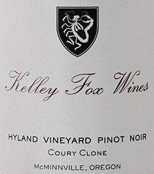 Hyland Vineyard