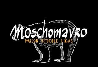 plp_product_/wine/domaine-ligas-moschomavro-mvl-2019