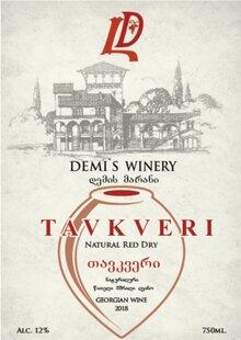 plp_product_/wine/demi-s-winery-tavkveri-2018