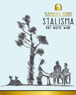 plp_product_/wine/kamara-pure-stalisma-white