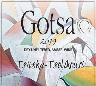 plp_product_/wine/gotsa-wines-tsitska-tsolikouri-2019