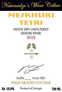 plp_product_/wine/natenadze-s-wine-cellar-meskhuri-tetri-2016-orange