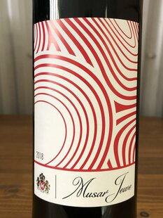 plp_product_/wine/chateau-musar-musar-jeune-2018