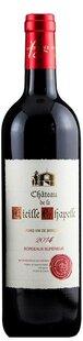 plp_product_/wine/chateau-de-la-vieille-chapelle-chateau-de-la-vieille-chapelle-reserve-2018