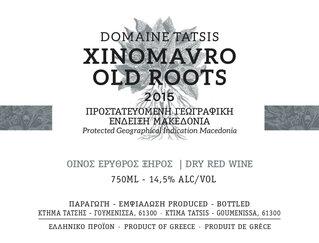 plp_product_/wine/domaine-tatsis-xinomavro-old-roots-2015