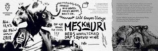 plp_product_/wine/natenadze-s-wine-cellar-meskhuri-red-2019