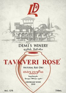 plp_product_/wine/demi-s-winery-tavkveri-rose-2018