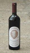 plp_product_/wine/gelveri-ltd-kalecik-karasi-2017-red