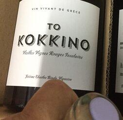 plp_product_/wine/domaine-de-kalathas-to-kokkino-vieilles-vignes-rouges-insulaires-2018