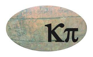 plp_product_/wine/k-amphorae