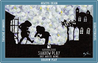 plp_product_/wine/kamara-estate-kamara-pure-shadow-play-white-2013