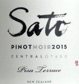 plp_product_/wine/sato-wines-pisa-terrace-2017