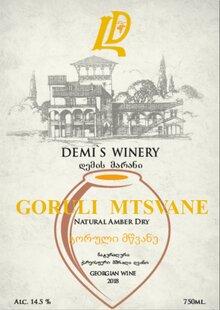 plp_product_/wine/demi-s-winery-goruli-mtsvane-2018