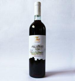 plp_product_/wine/nasciri-aglianico-2018
