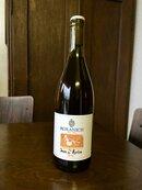 plp_product_/wine/roxanich-ines-u-bijelom-2010-orange