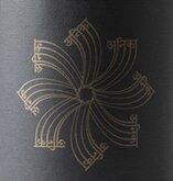 plp_product_/wine/anika-grenache