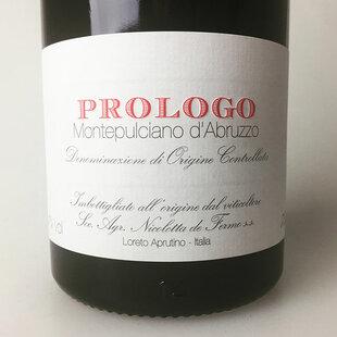 plp_product_/wine/de-fermo-prologo-2017