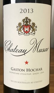 plp_product_/wine/chateau-musar-chateau-musar-red-2011