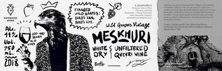 plp_product_/wine/natenadze-s-wine-cellar-meskhuri-tetri-2018-orange