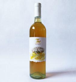 plp_product_/wine/nasciri-greco-bianco-2018