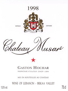 plp_product_/wine/chateau-musar-chateau-musar-red-1998