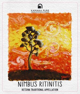 plp_product_/wine/kamara-estate-kamara-pure-nimbus-ritinitis