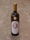 plp_product_/wine/gelveri-ltd-mayoglu-terebinth-2015