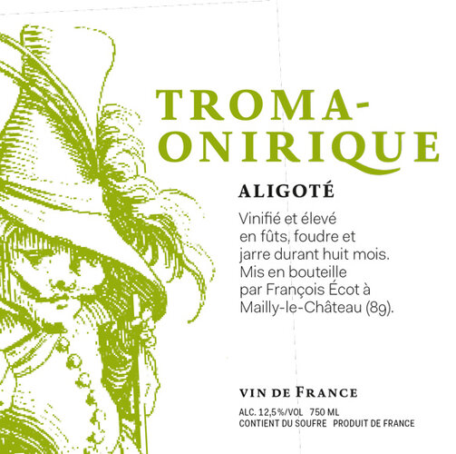 Troma - Onirique