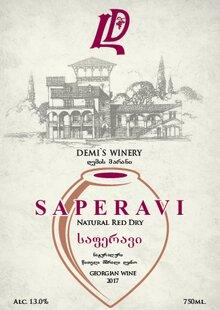 plp_product_/wine/demi-s-winery-saperavi-2017