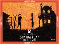 plp_product_/wine/shadow-play-red-kamara-pure