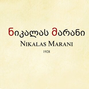plp_product_/profile/nikalas-marani