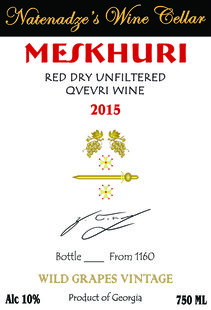 plp_product_/wine/natenadze-s-wine-cellar-meskhuri-red-2015